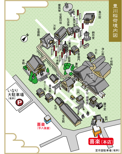 豊川稲荷 豊川閣妙厳寺 境内図