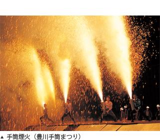 豊川市の見どころ 観光案内 豊川手筒まつり