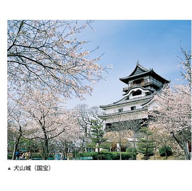 犬山城(国宝)