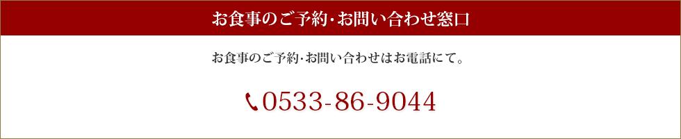 愛知県 豊川稲荷 犬山成田山 喜楽